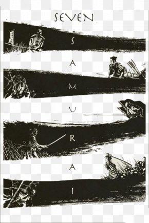 Japan Poster Design Seven Samurai - Film Poster Art PNG