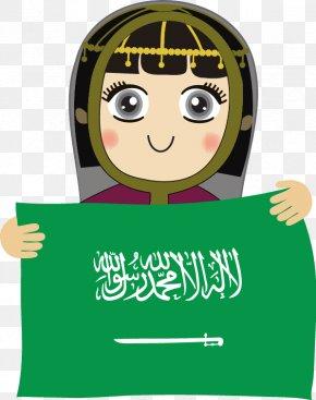 Saudi Arabia National Day - Flag Of Saudi Arabia Flag Of The United Arab Emirates PNG