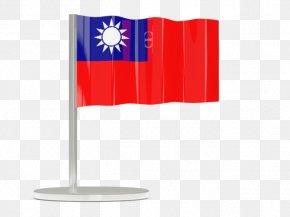 Flag - Flag Of Haiti Flag Of French Guiana Flag Of Madagascar Flag Of Singapore PNG