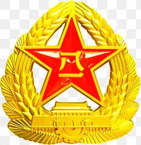 Yellow Wheat Emblem Defense - Tampa National-Anarchism Summer Camp Bradstreet Sports, Inc. PNG