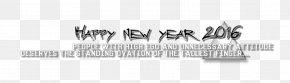 Shah Rukh Khan - Image Editing Logo Text PNG