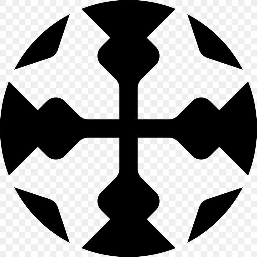 Crosses In Heraldry Symbol Clip Art Png 2400x2400px Cross