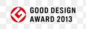 Design - Good Design Award IF Product Design Award 0 PNG