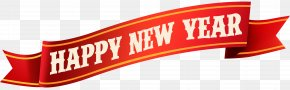 Happy New Year - New Year's Day Wish Christmas Clip Art PNG