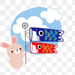 Rabbit - May Koinobori Book Illustration U7aefu5348 Illustration PNG