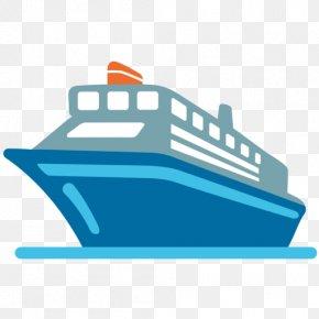 Kaaba - Emoji Cruise Ship Travel Maritime Transport PNG