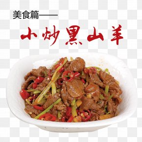 Small Goat Chaohei - Alpine Goat Mongolian Beef Icon PNG