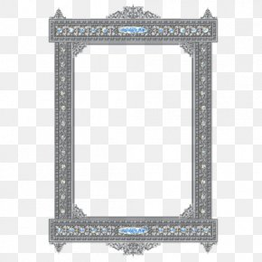 Film Frame - Picture Frames Film Frame Image Photography Painting PNG