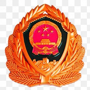 Browse Badge - People's Armed Police National Emblem Of The People's Republic Of China People's Police Of The People's Republic Of China Police Officer PNG