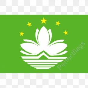 Flag - Flag Of Macau National Flag Flag Of Mongolia PNG