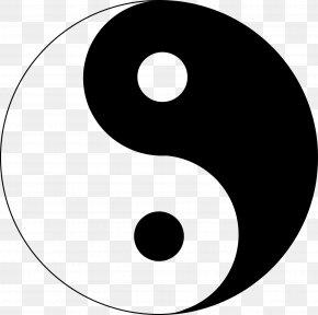 Symbol - Tao Te Ching Taoism Symbol Taijitu PNG