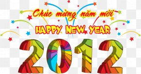 CHUC MUNG - Lunar New Year New Year's Eve Happy New Year Clip Art PNG