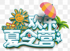 Summer Camp - Summer Poster Download Image Drawing PNG