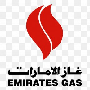 Qatar Airways Airline - Dubai Emirates National Oil Company Petroleum Industry PNG