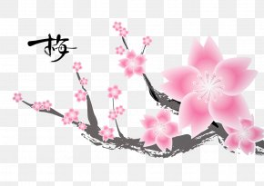 Chinese Wind Beautiful Plum - Plum Blossom Song Dynasty Snow Three Friends Of Winter PNG