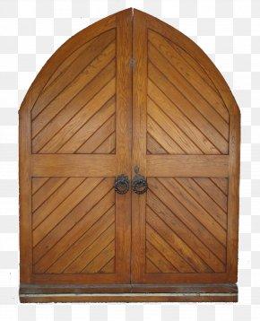 Door - Door Church Clip Art PNG
