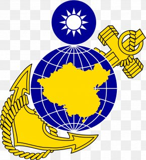Military - Taiwan Blue Sky With A White Sun Republic Of China Marine Corps Marines Republic Of China Navy PNG