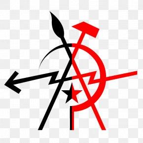 Graphic Lightning Bolt - T-shirt Anarchist Communism Social Anarchism PNG