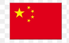China - Flag Of China Information Qing Dynasty United States PNG
