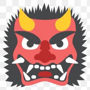 The Quiz GameEmoji - Guess Emoji The Quiz Game Emoticon Oni Guess Emoji PNG