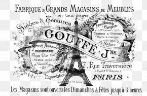 GOUFFE · J - Vintage Clothing Clip Art PNG
