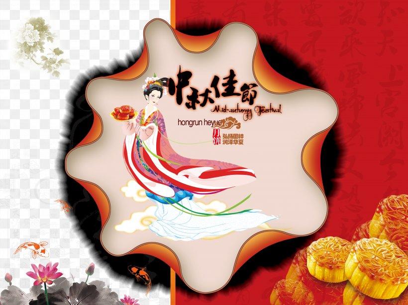 Mooncake Mid-Autumn Festival Poster, PNG, 4016x3009px, Mooncake, Advertising, Art, Autumn, Change Download Free