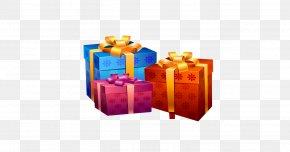 Exquisite Gift Box Box - Christmas Gift Christmas Gift PNG