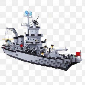 Toy - Toy Battleship PNG