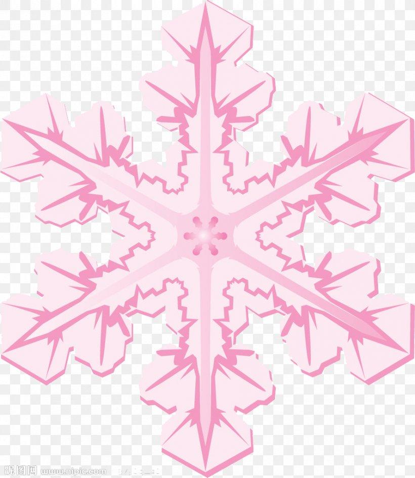 Snowflake Icon, PNG, 888x1024px, Snowflake, Avatar, Icon Design, Internet, Logo Download Free