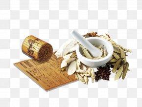 Traditional Chinese Medicine Health - Budaya Tionghoa Chinese Herbology Pharmacopoeia Of The Peoples Republic Of China Traditional Chinese Medicine Pharmaceutical Drug PNG