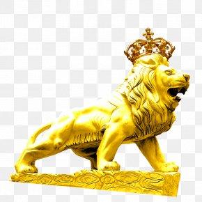 Lion Sculpture Material - Lion Sculpture PNG