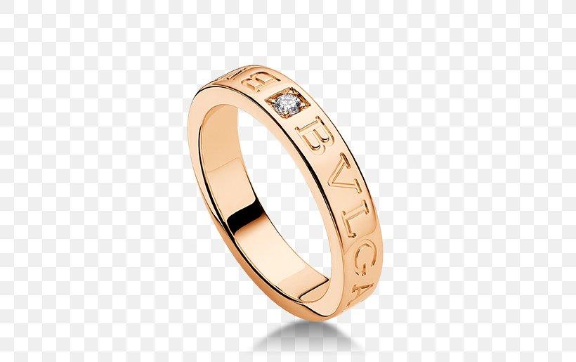Bulgari Wedding Ring Jewellery Gold, PNG, 660x515px, Bulgari, Body Jewelry, Brand, Cartier, Colored Gold Download Free