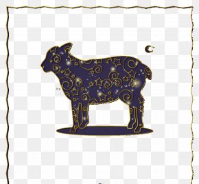 Starlight Goat - Cattle Goat PNG