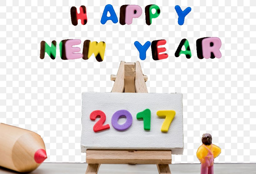 New Year Vecteur Stock Photography, PNG, 1024x700px, New Year, Brand, Chinese New Year, Day Of Neutrality, Designer Download Free