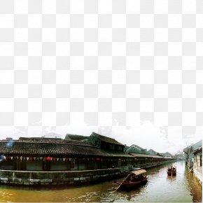 Jiangnan Water Town - Town PNG