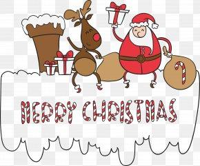 Vector Santa Claus Poster - Santa Claus Christmas Cartoon Animation PNG