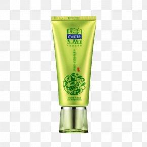 100 Birds Gazelle Facial Cleanser - Sunscreen Pechoin Toner Cleanser Facial PNG