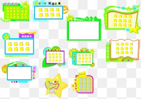Primary School Wall - Wall National Primary School Clip Art PNG