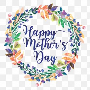 Mother's Day - Mother's Day Art Child Clip Art PNG