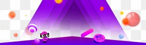Purple Background Material - Light Graphic Design Wallpaper PNG