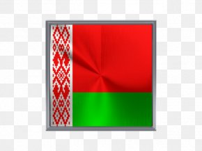 Metal Square - Flag Of Belarus Stock Photography PNG
