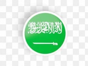 Flag - Flag Of Saudi Arabia Kingdom Of Hejaz National Flag PNG