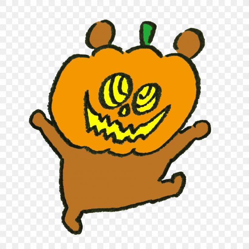 Obake Pumpkin Halloween Clip Art, PNG, 1890x1890px, Obake, Artwork, Bear, Black Cat, Cartoon Download Free