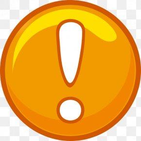 Alert Icon Yellow Clip Art - Clip Art PNG