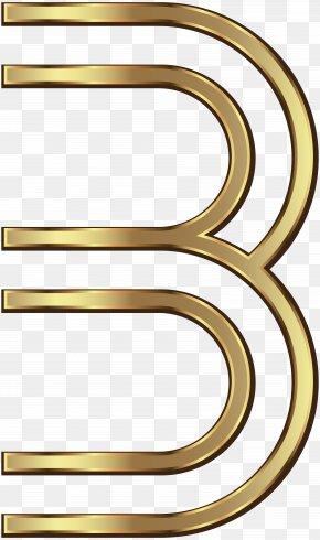 Number Three Golden Clip Art Image - Download Clip Art PNG