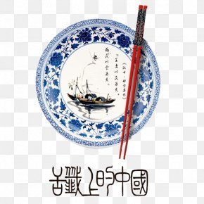 China's Tongue - Meissen Blue And White Pottery Budaya Tionghoa Porcelain Paper PNG