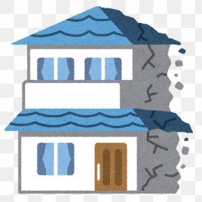 House - Construction Structural Failure House Building Renovation PNG