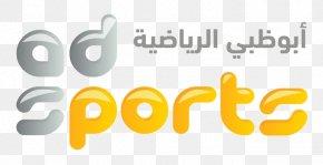 Abu Dhabi Flag - Abu Dhabi Sports World Tennis Championship Television Channel ITU World Triathlon Abu Dhabi PNG