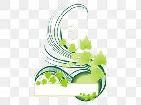 Design - Flower Floral Design Clip Art PNG