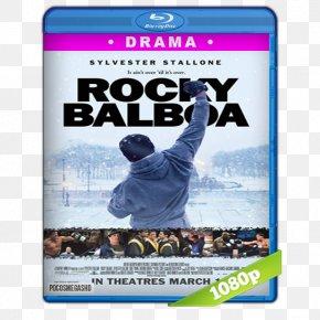 Rocky Balboa - Rocky Balboa Mason 'The Line' Dixon Film Painting PNG